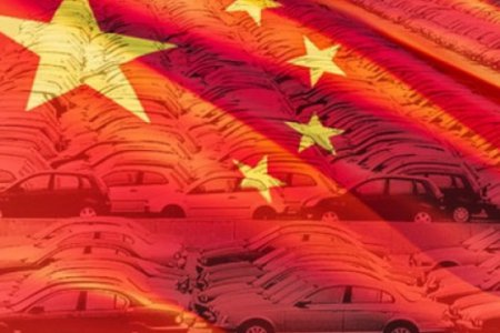 Китайский авторынок