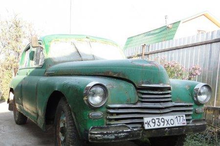 Аукцион подержанных автомобилей
