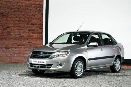 АвтоВАЗ предложит скидку на модели Lada Kalina и Granta