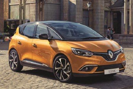 Состоялась официальная презентация модели Renault Scenic 2017 модельного года