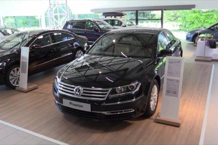 В России остановлена продажа модели Volkswagen Phaeton