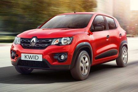 Renault установит на модель Kwid роботизированную коробку передач