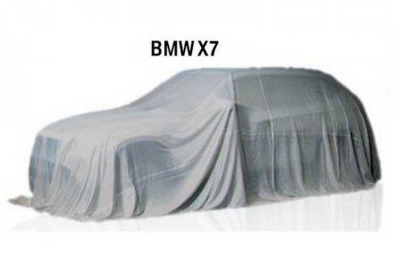 Появился тизер модели BMW X7