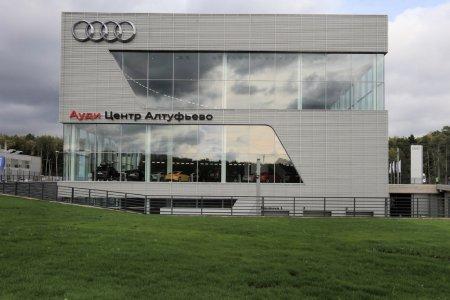 Самый большой дилерский центр Audi открылся в России
