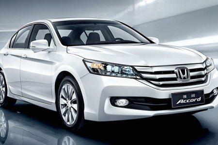 Автомобильный рынок Китая получил обновленную модель Honda Accord