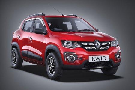 Бюджетный Renault Kwid будет выпускаться круглосуточно