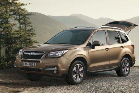 Subaru рассекретила модель Forester новой генерации