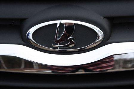 Владельцы автомобилей Lada получат бесплатную помощь на дорогах