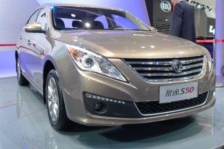 На автомобильной выставке в Пекине Dongfeng представит несколько новинок